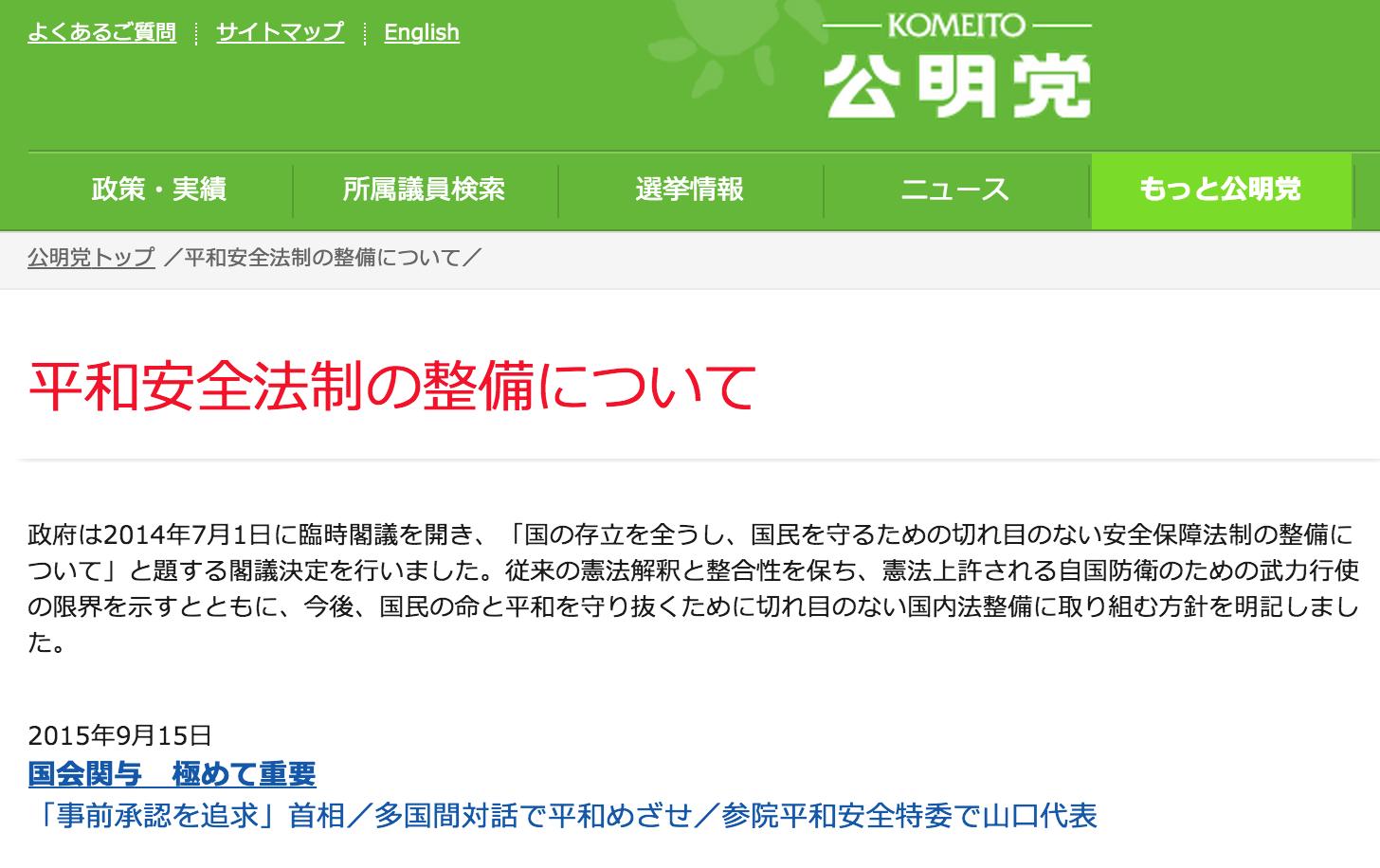 スクリーンショット 2015-09-15 17.32.37