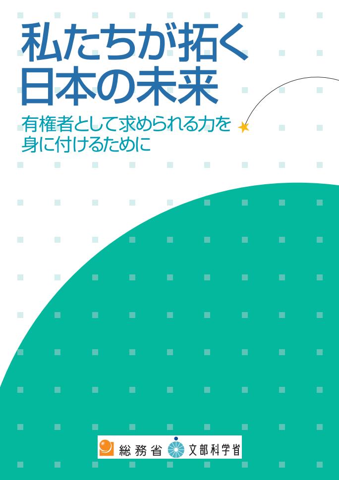 スクリーンショット 2015-09-29 18.33.43
