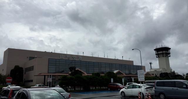山形空港は小雨