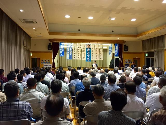 佐藤孝弘候補の力のこもった演説