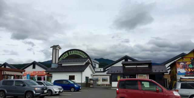 道の駅「山形県観光物産館」