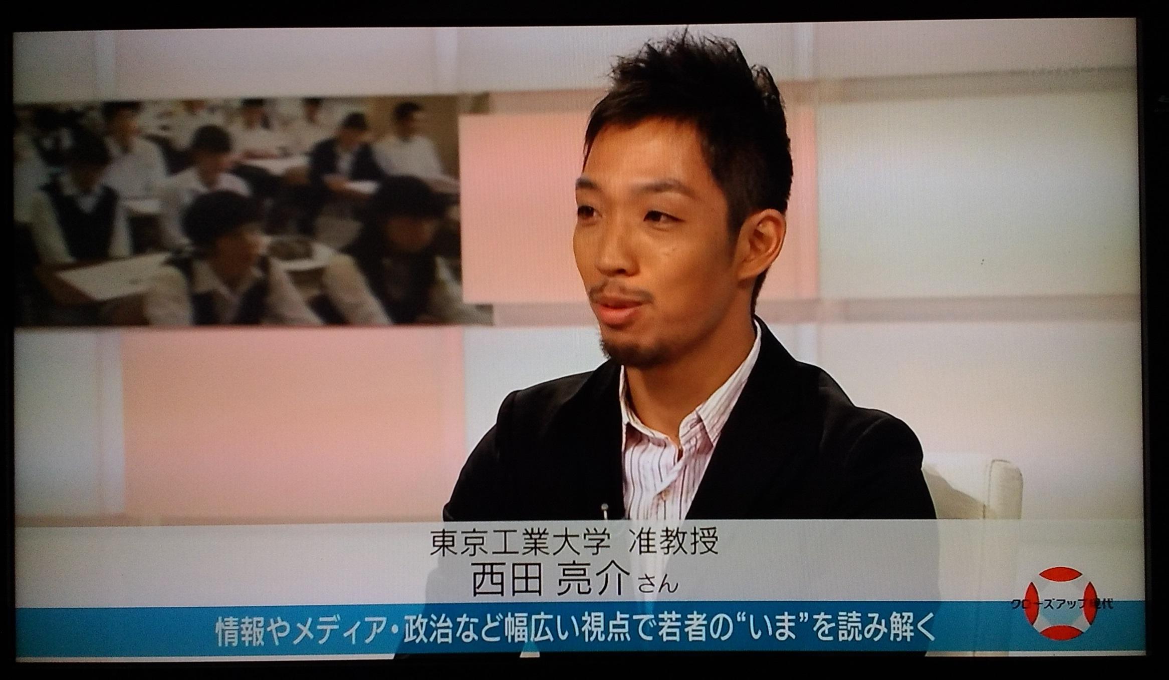 nishidashi1021