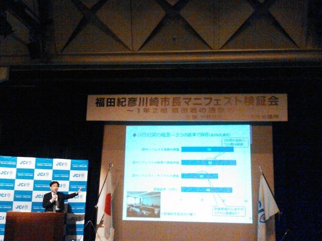 評価結果を報告するCAC・礒崎中央大学教授