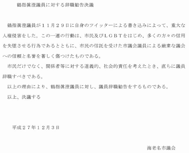 スクリーンショット 2015-12-03 23.42.02