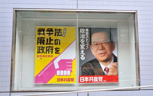 屋外のポスター