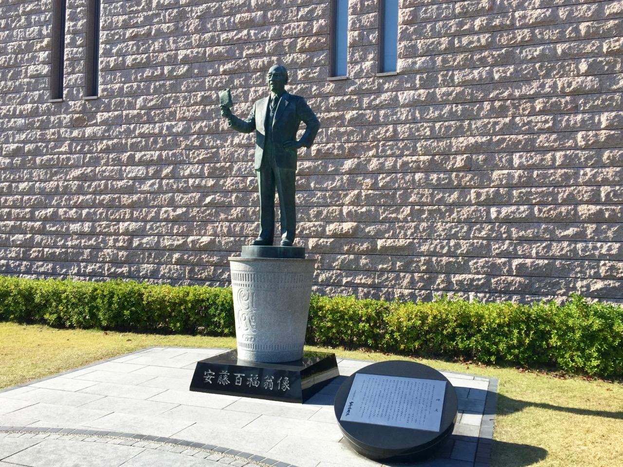 安藤百福氏の銅像