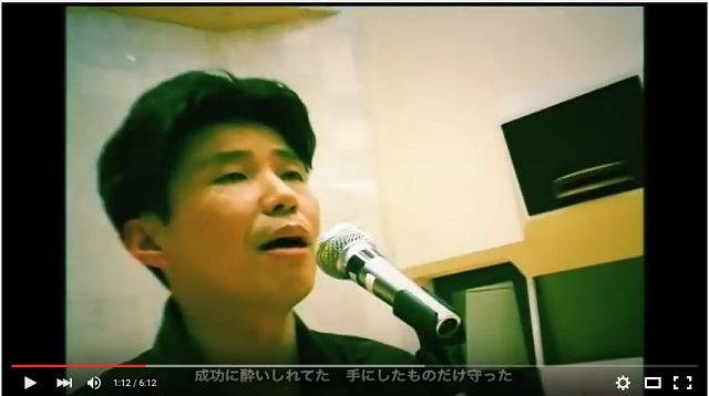 山本一太議員のCDデビュー