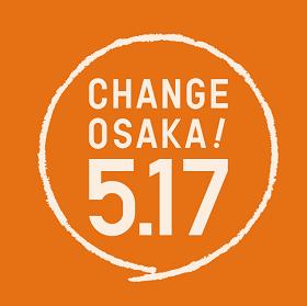 大阪住民投票ロゴ