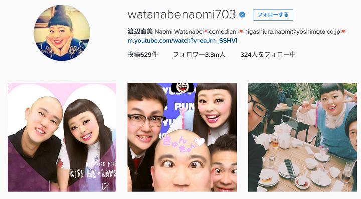 渡辺直美Instagram