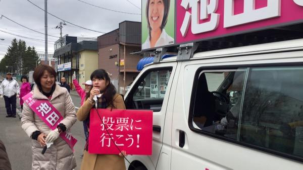 札幌学院大学前で東京から来た支援者のメッセージ