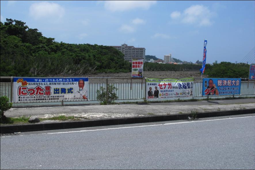okinawa1