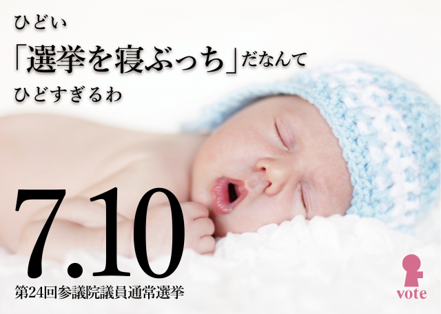 s_ねぶっちよこ表-01