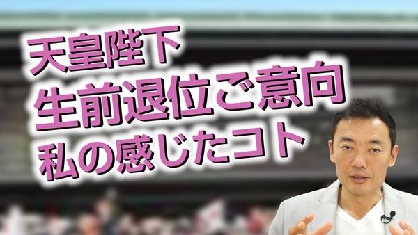 20160725nakada
