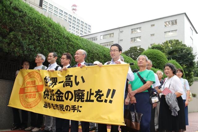 東京地方裁判所前にて、原告団と傍聴希望者が集う