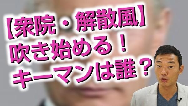 20161006nakada