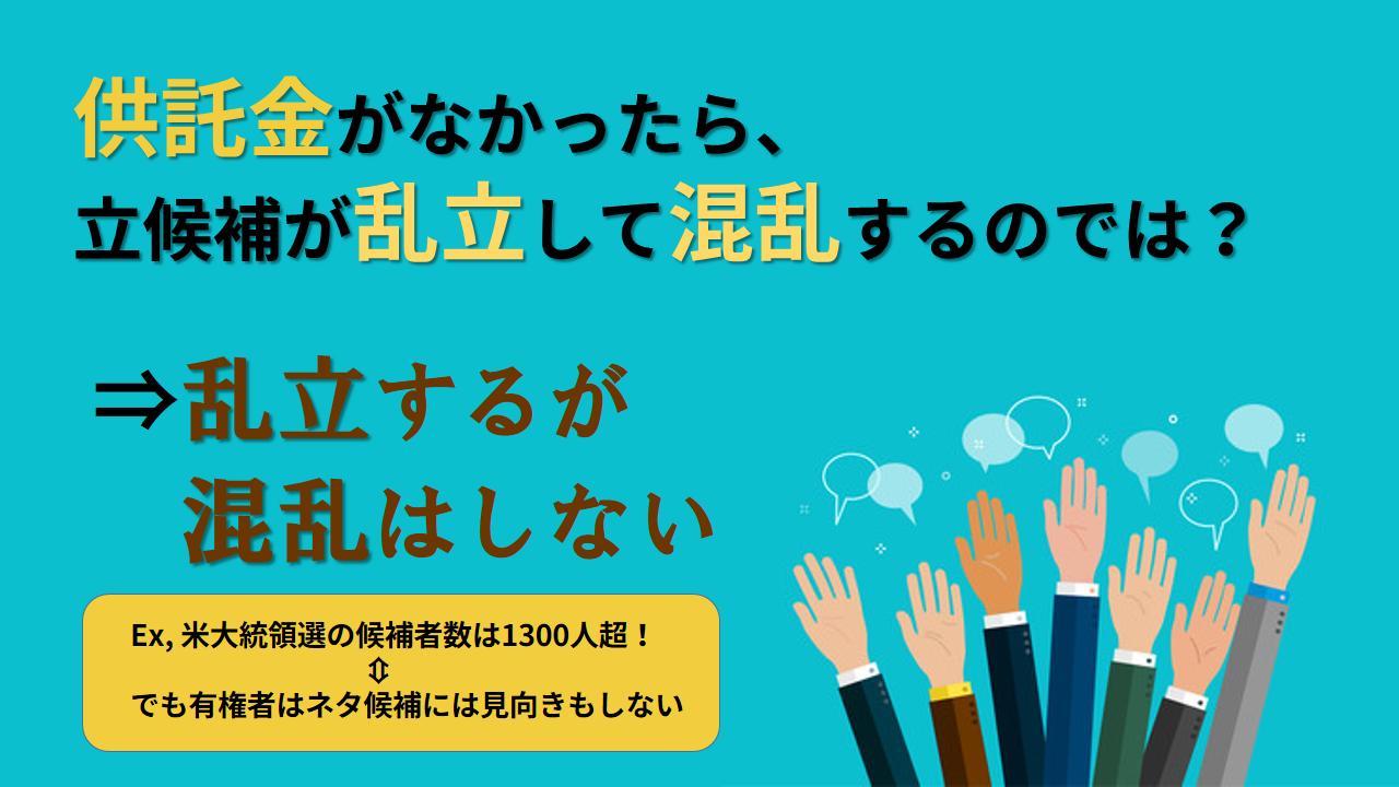 スライド4 (1)