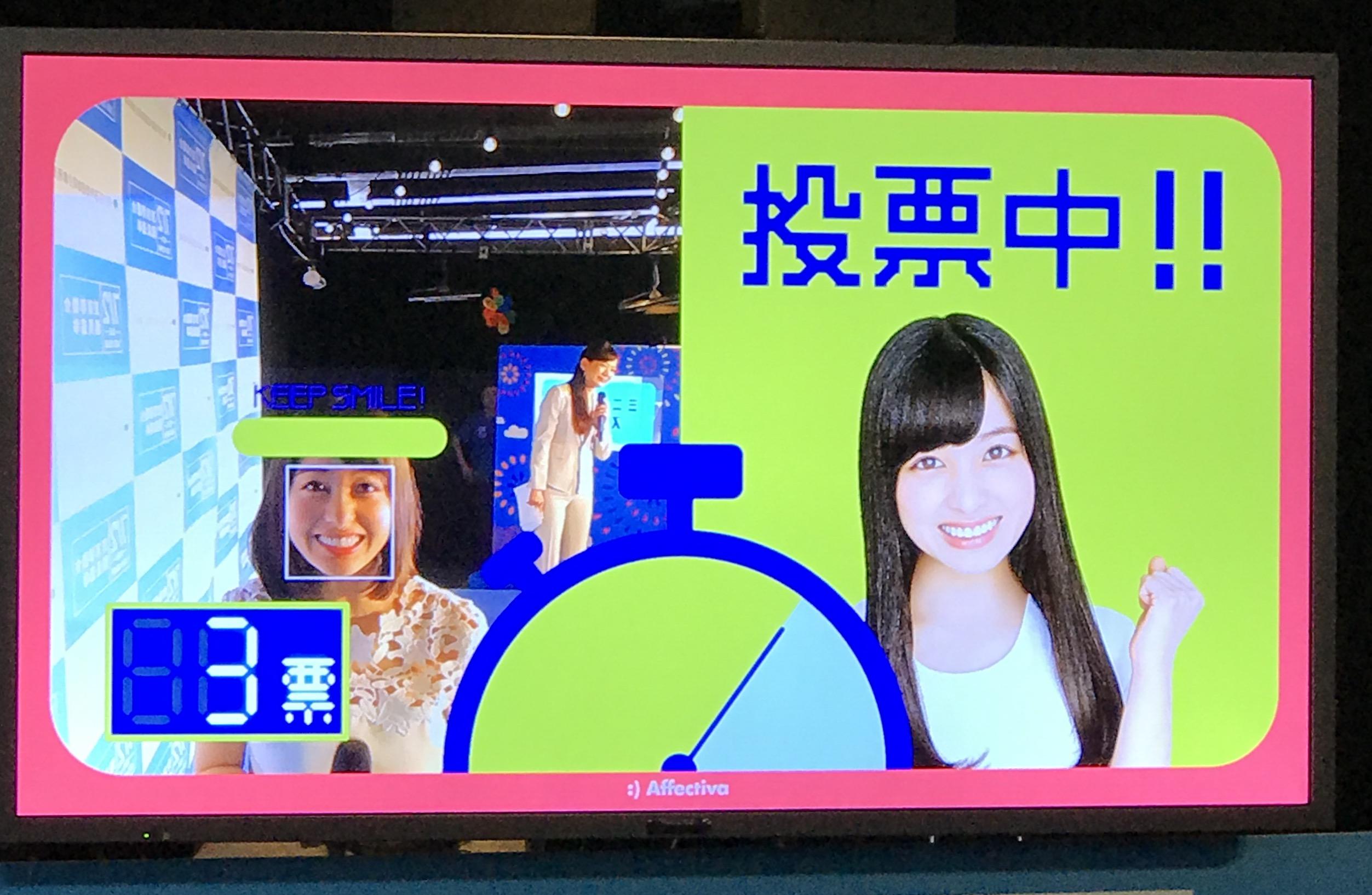 橋本環奈02