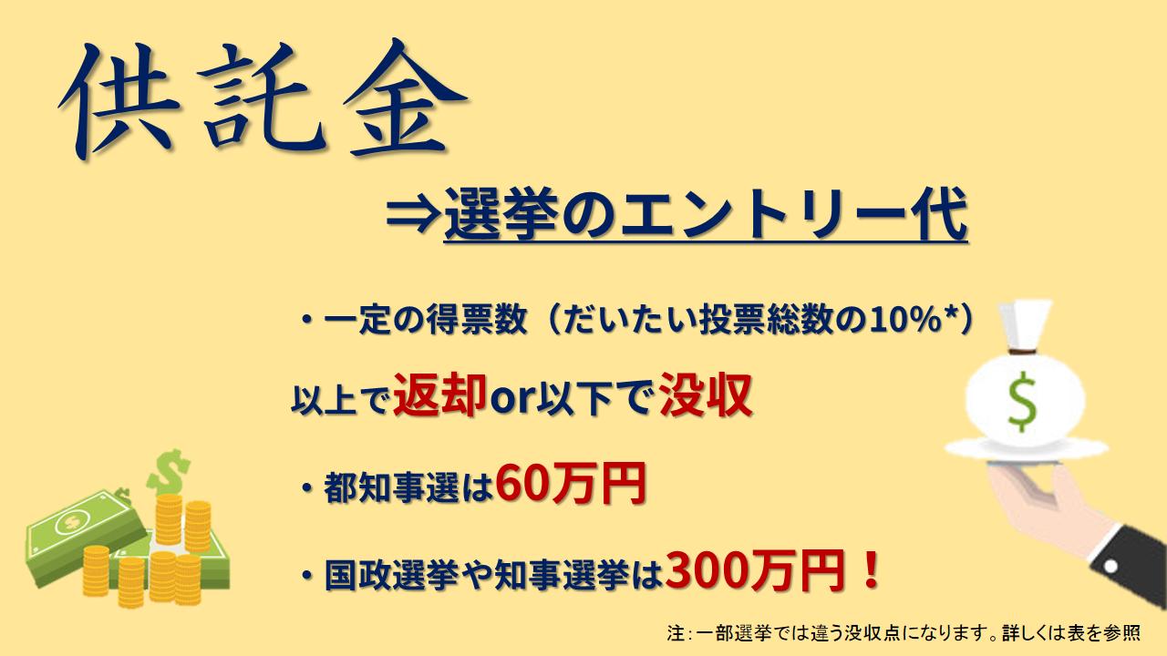 スライド1 (4)