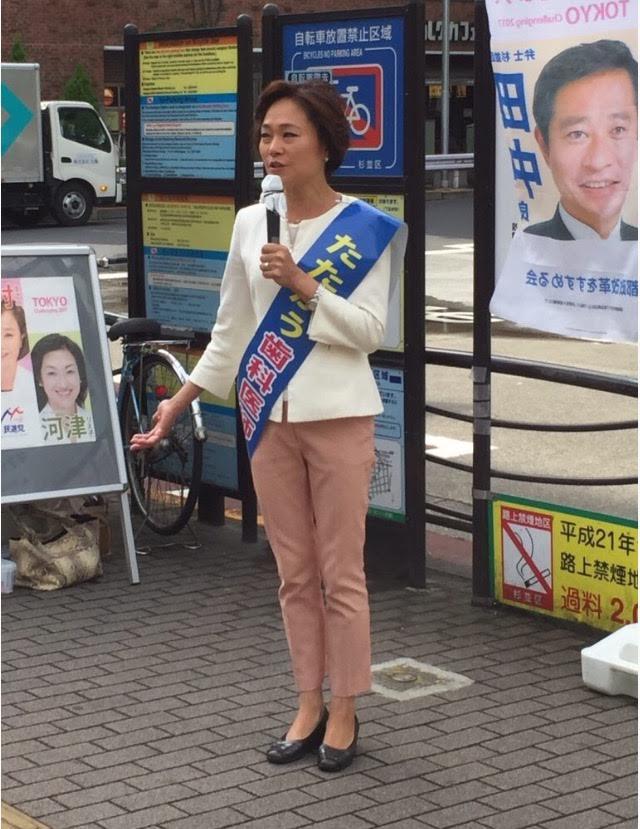 nishimura01