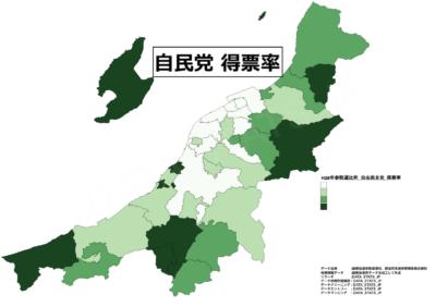 気になる電話調査の数値も!与野党大接戦の新潟県知事選。各種選挙データを1万円で販売!