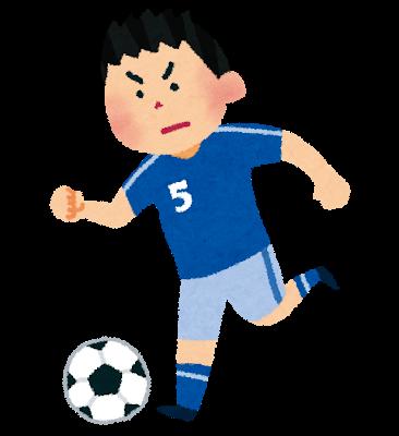 がんばれ日本代表!元代表の釜本氏は国会議員だった。サッカー出身政治家まとめ