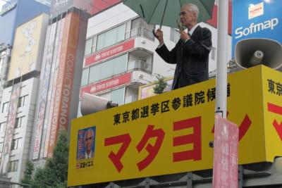 合計17回の立候補、唯一神・又吉イエス氏がついに引退。歴戦を振り返る