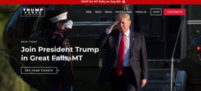 アメリカ中間選挙に向け共和党は「トランプ党」化が加速