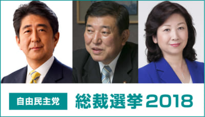 安倍氏・石破氏の一騎打ちか、野田氏も立候補か? 各陣営の総裁選に向けたコメント