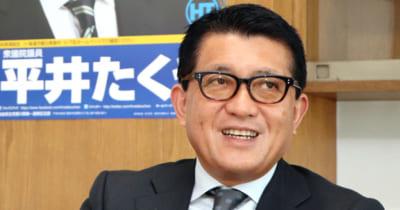 総裁選こそ次世代の声を汲み上げる機会に|安倍氏を支持する平井卓也氏インタビュー
