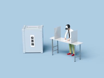 メリット以上にデメリットが多かったタッチパネル式の電子投票。全国で実施数ゼロへ