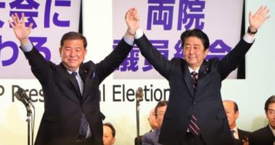 【自民党 総裁選】3選で在職日数1位なるか。安倍晋三(あべ しんぞう)総裁の経歴・今後の抱負は?