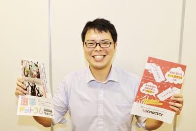 【選挙ドットコムからのお知らせ】元・選挙管理委員会職員の澁谷毅さんがジョインしました!