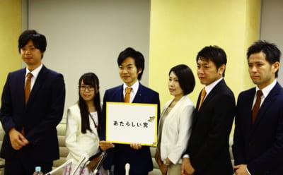 「あたらしいあたりまえ」を届ける!都議の音喜多氏が設立した「あたらしい党」の結党記者会見レポート
