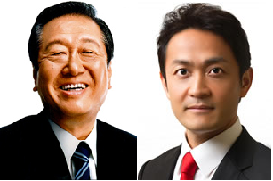 100億円を得る小沢一郎氏、豪腕復活か。国民民主党との合流発表(安積明子)