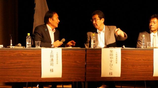 共産系候補と知事の討論