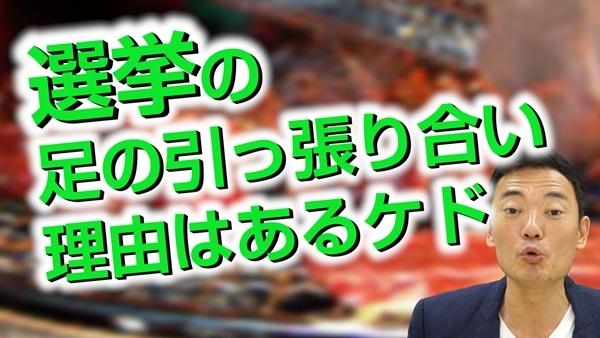 20160729nakada