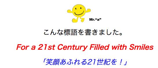 2016-08-03c