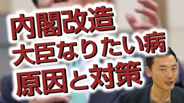 2016-08-03nakada