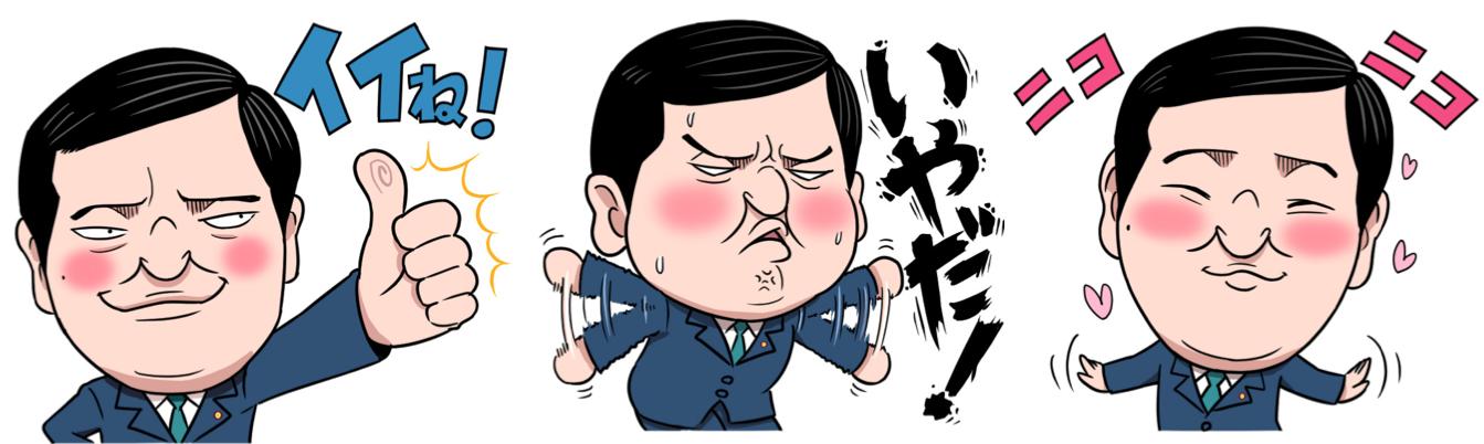 出典:水月会ウェブサイト(https://store.line.me/stickershop/product/1337144)