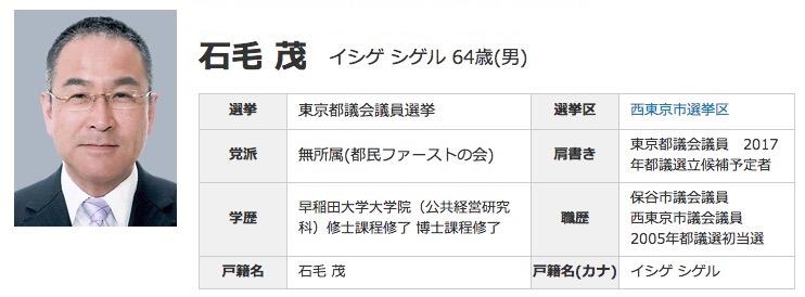 スクリーンショット 2017-06-23 18.26.57