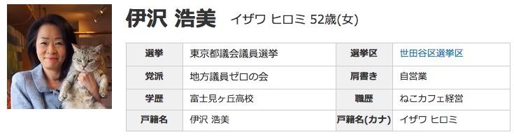 スクリーンショット 2017-06-27 14.56.22