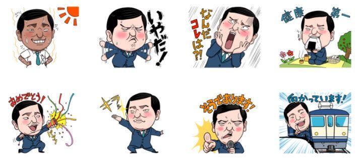 イシバくん Part1