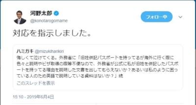 「ベーコン」の話題で持ちきりだったあの人の、対応ツイートが話題に|国会議員のTwitterランキング(6月3日~6月9日)