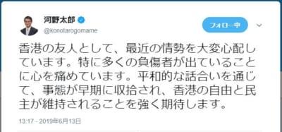 香港の情勢を気にかけるあの人のツイートが話題|国会議員のTwitterランキング(6月10日~6月16日)