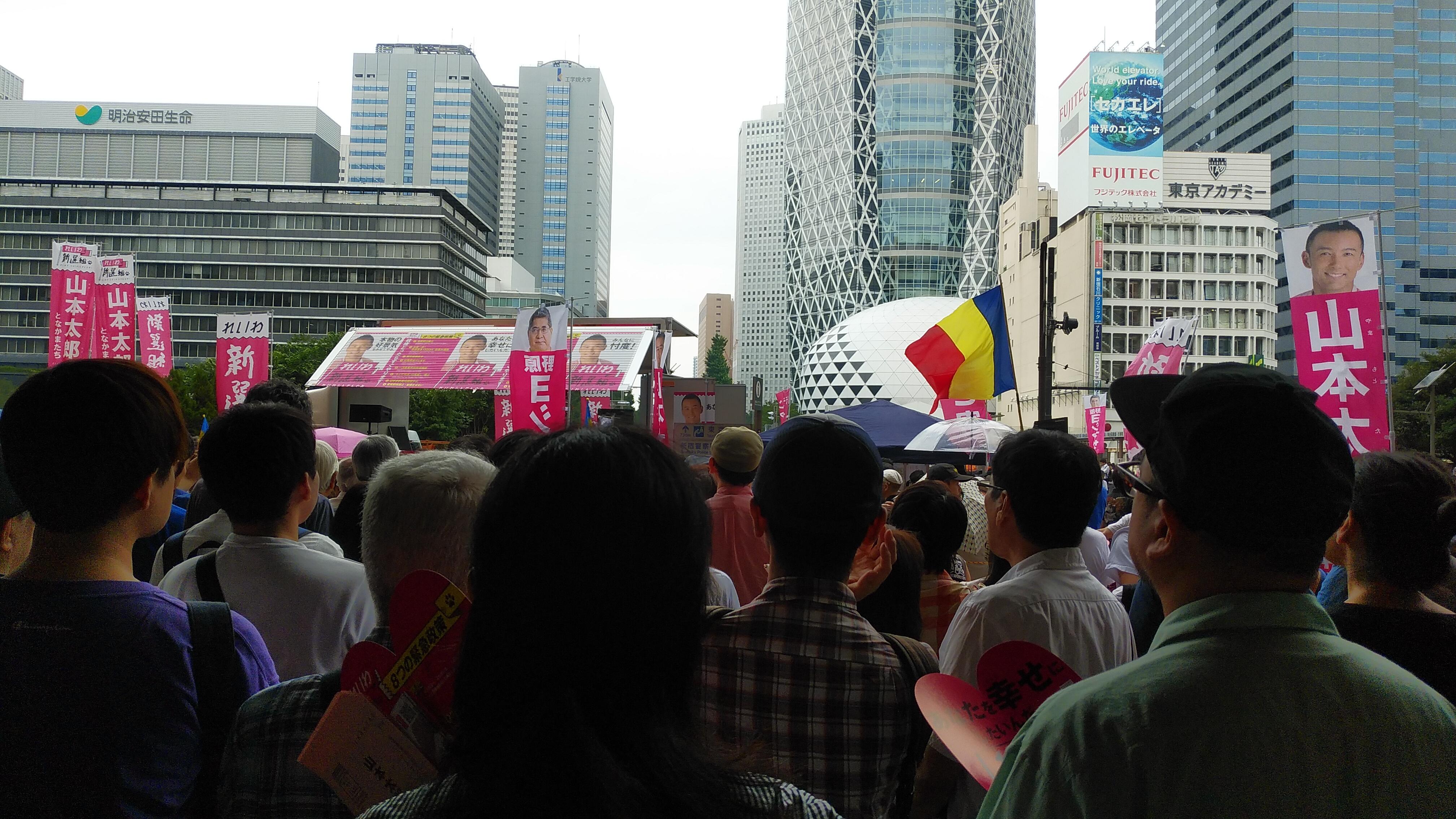 創価学会 山本太郎 創価信者の山本太郎が、福島第一原発の処理水放出に抗議