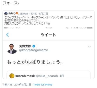 RT数トップ10のツイートのうち6つを占めたのは…?!|国会議員のTwitterランキング(8月26日~9月1日)