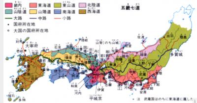 歴代首相の出身県を詳細に分析してみます。かすりもしないのはアノ県…。(歴史家・評論家 八幡和郎)