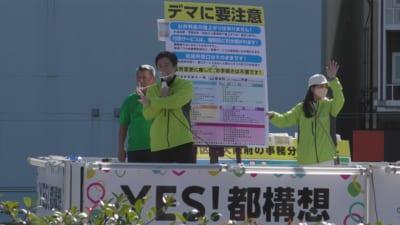 【大阪都構想住民投票】畠山理仁の現地ルポ! 有権者は選挙の度に試される(3)
